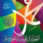 prophet-mohammed-islamic-calligraphy